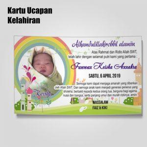 kartu ucapan kelahiran